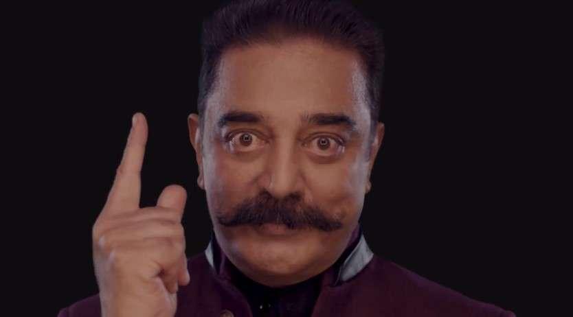 kamal haasan: Bigg Boss Tamil season 2 Teaser: Kamal Haasan returns