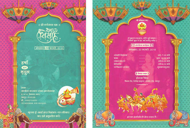 Jaipur Couples Go The Sonam Anand Way Choose E Invites For