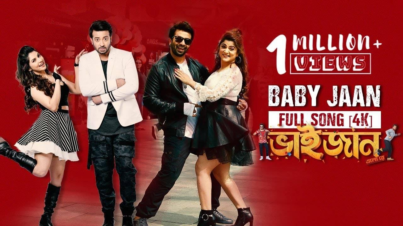 Baby Jaan | Song - Bhaijaan Elo Re