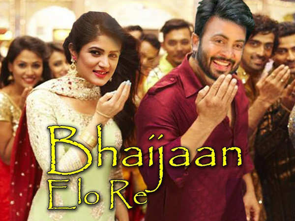 jaan oh baby by salman mp3 song download