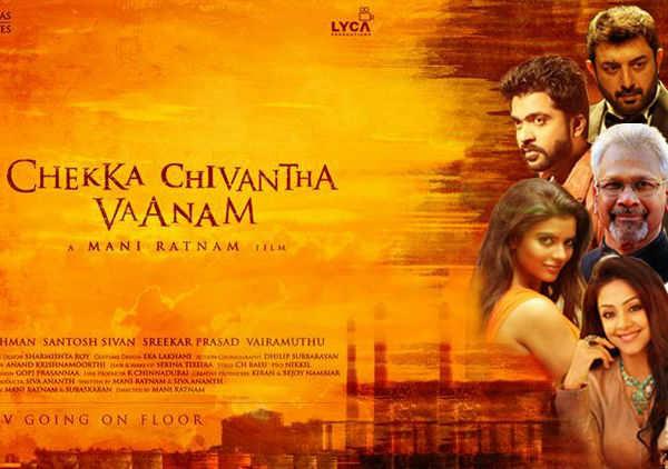 godfather malayalam movie mp3 songs downloadinstmankgolkes