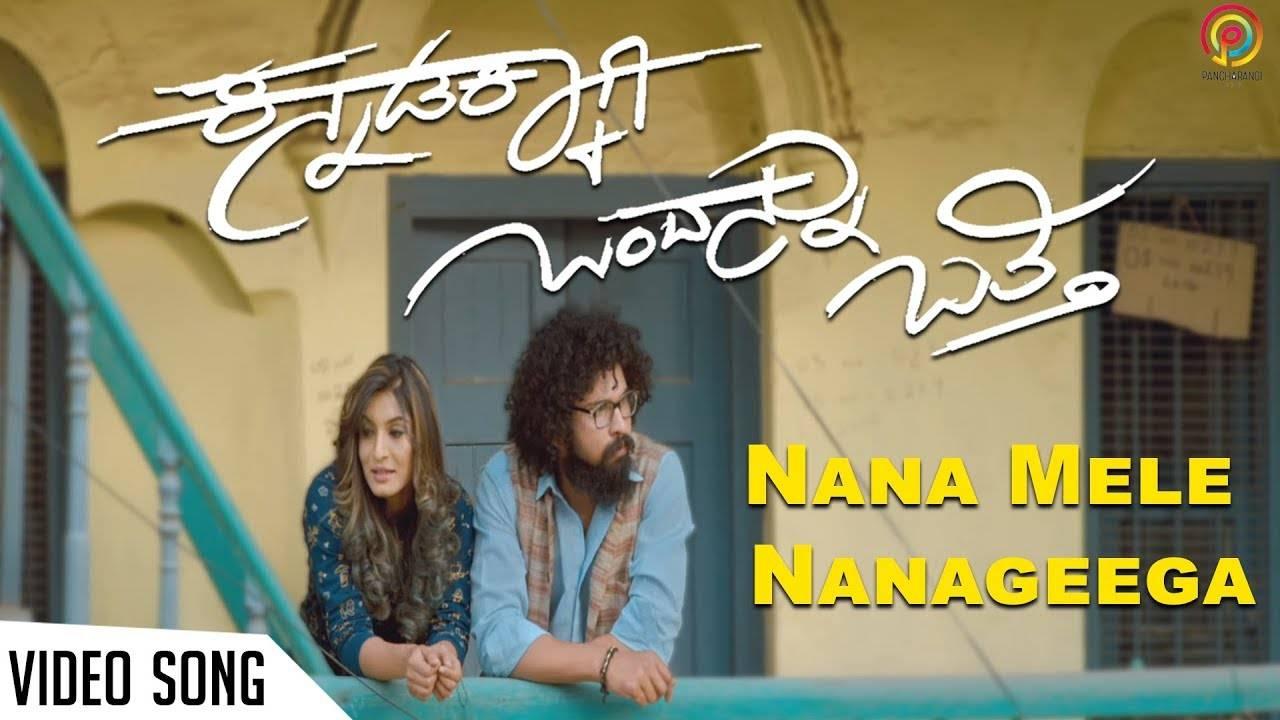 Kannadakkagi Ondannu Otti Nana Mele Nanageega Video Song Kannada Video Songs Times Of India