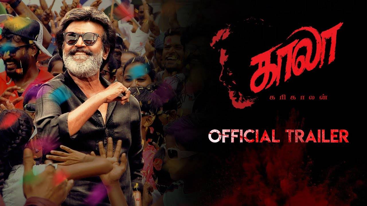 Kaala - Official Tamil Trailer