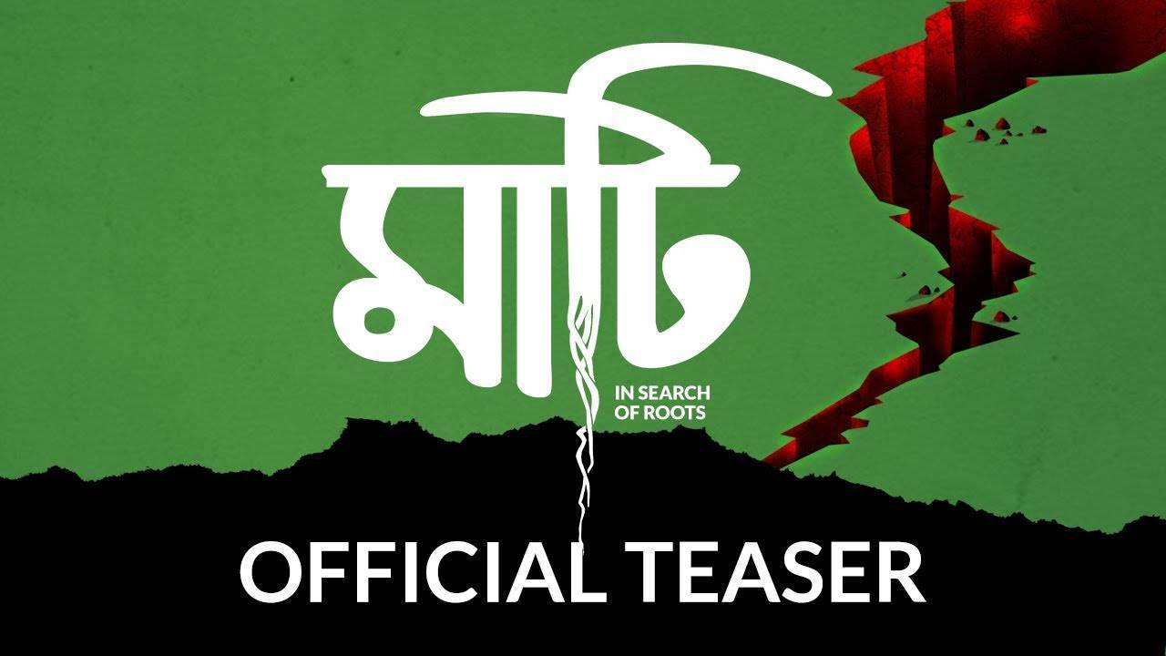 Maati | Official Teaser