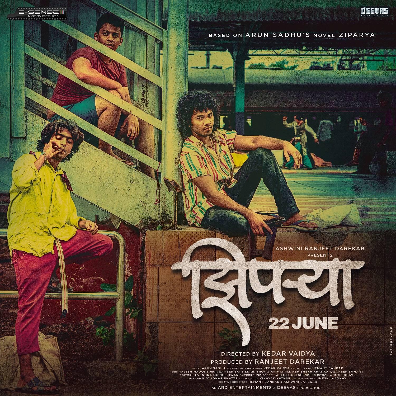Troy: Shekhar Ravjiani sings for Ziprya | Marathi Movie News - Times