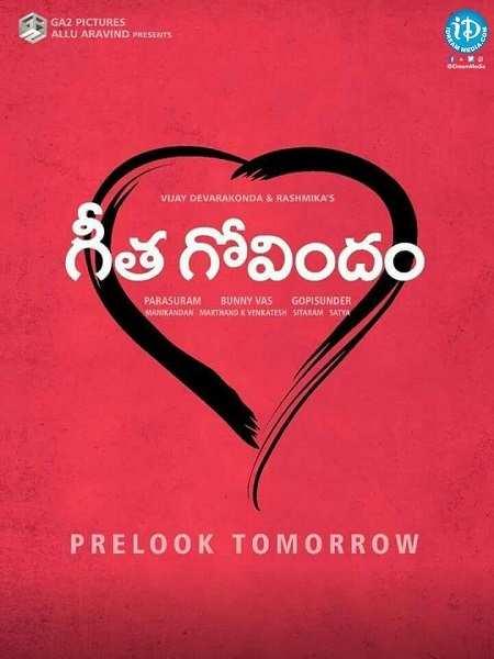 Geetha govindam telugu movie download tamilrockers