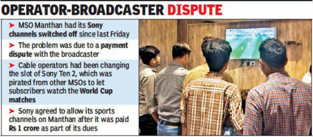 Sports channels back after MSO part-payment | Kolkata News