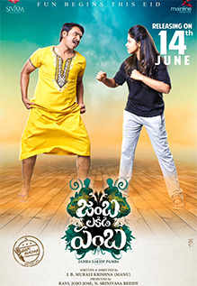 Jamba Lakidi Pamba Movie Review {2/5}: A dull affair