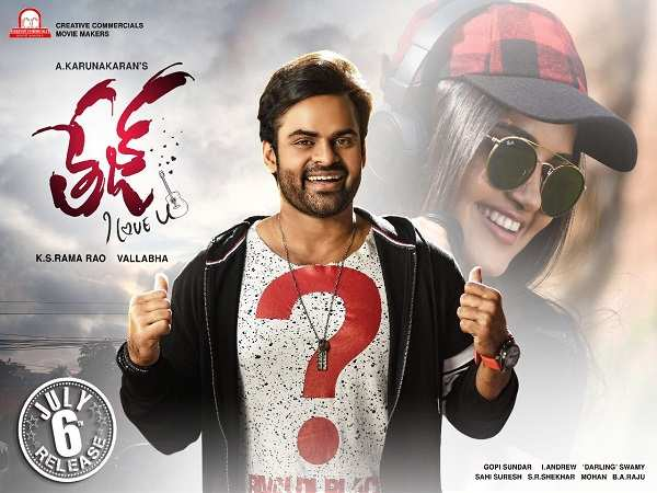 Tej I Love You' trailer reflects a unique story about love | Telugu Movie  News - Times of India