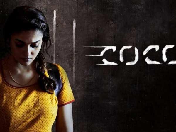 Nayanthara Starrer Kolamaavu Kokila Gets U A Certificate Tamil