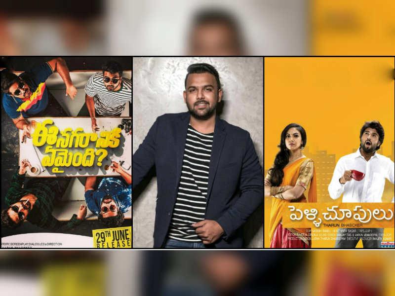 Tharun Bhascker Requests Audience Not To Compare Ee Nagaraniki