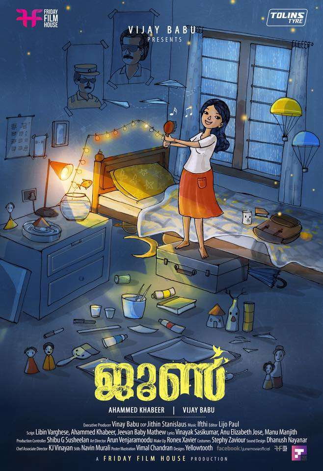 Vijay Babu Releases Poster Of His Film Titled June Malayalam Movie