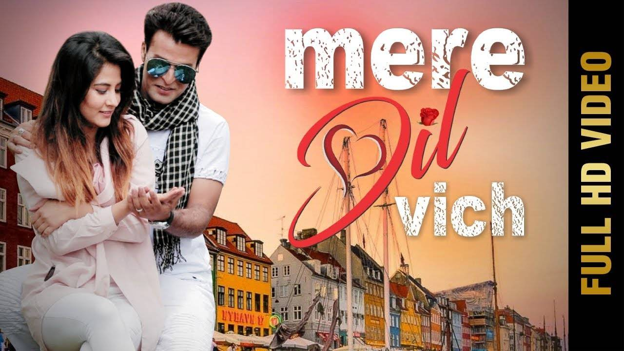 Latest Punjabi Song Mere Dil Vich Sung By AK Bawa