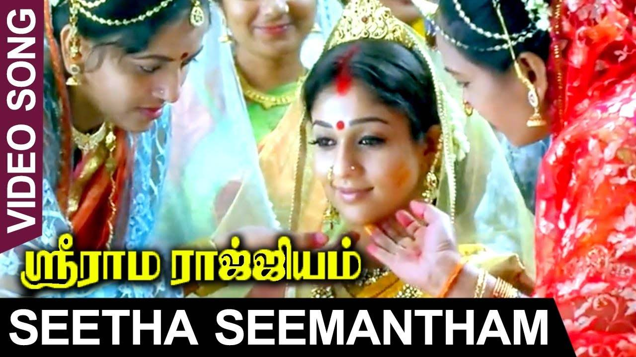 Sri Rama Rajyam | Song - Seetha Seemantham