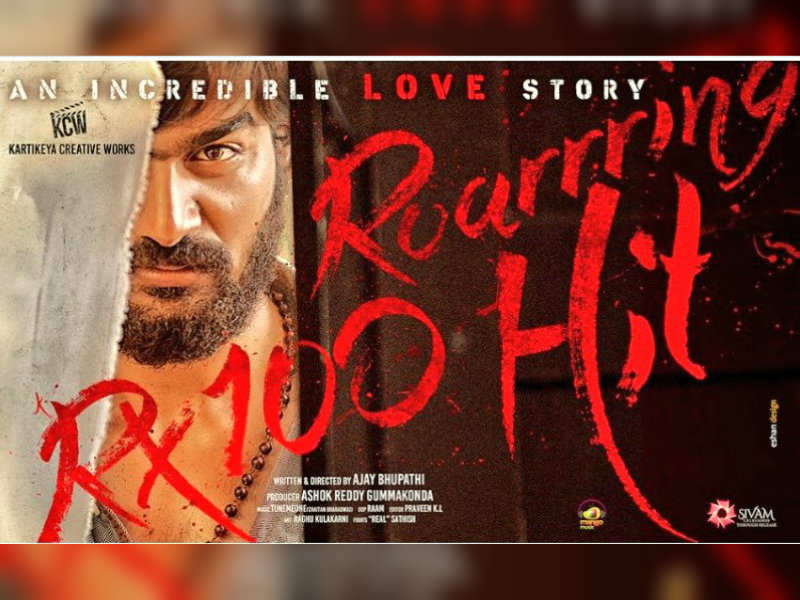 RX 100' box office collections: Karthikeya and Payal Rajput's film