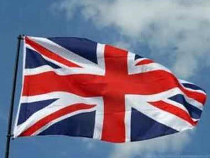 Scotland chosen as location for first British spaceport