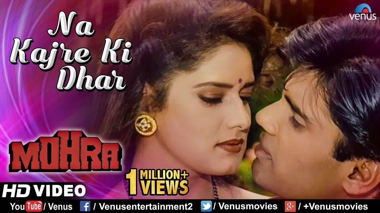 Mohra Song Na Kajre Ki Dhar Hindi Video Songs Times Of India