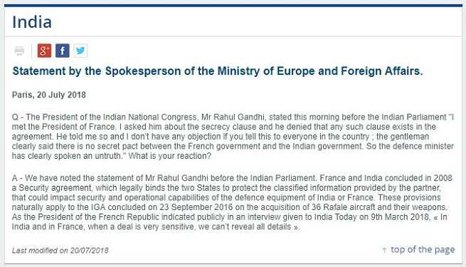 France on Rahul Gandhi speech: Legally bound to protect