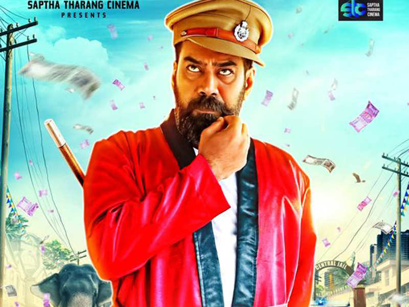 Aanakallan New Poster Has Biju Menon In An Interesting Get Up