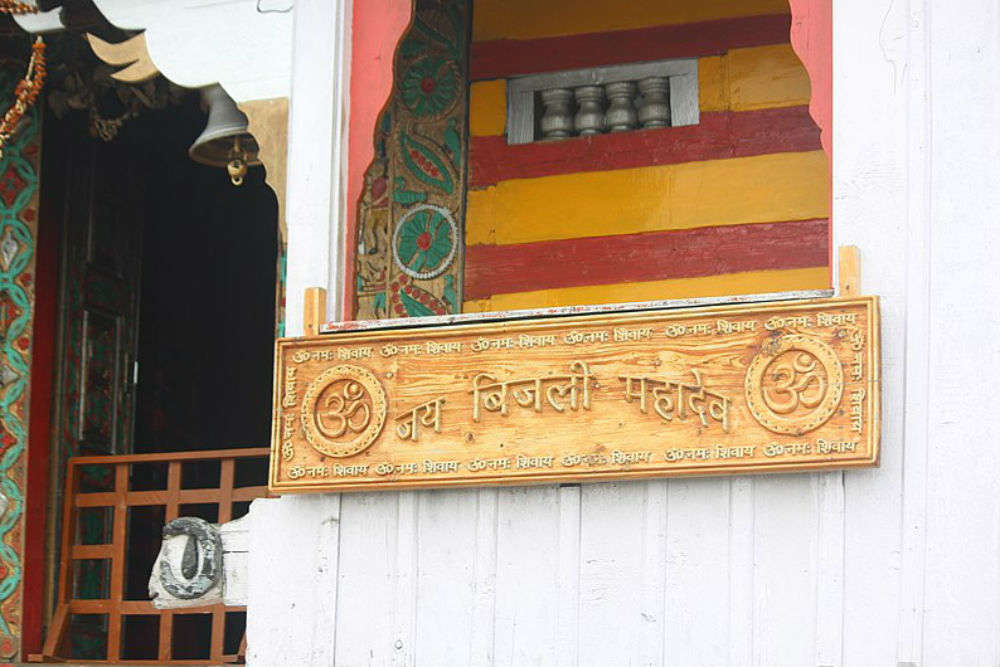 At Bijli Mahadev temple in Himachal, lightning strikes the Shiva lingam every year
