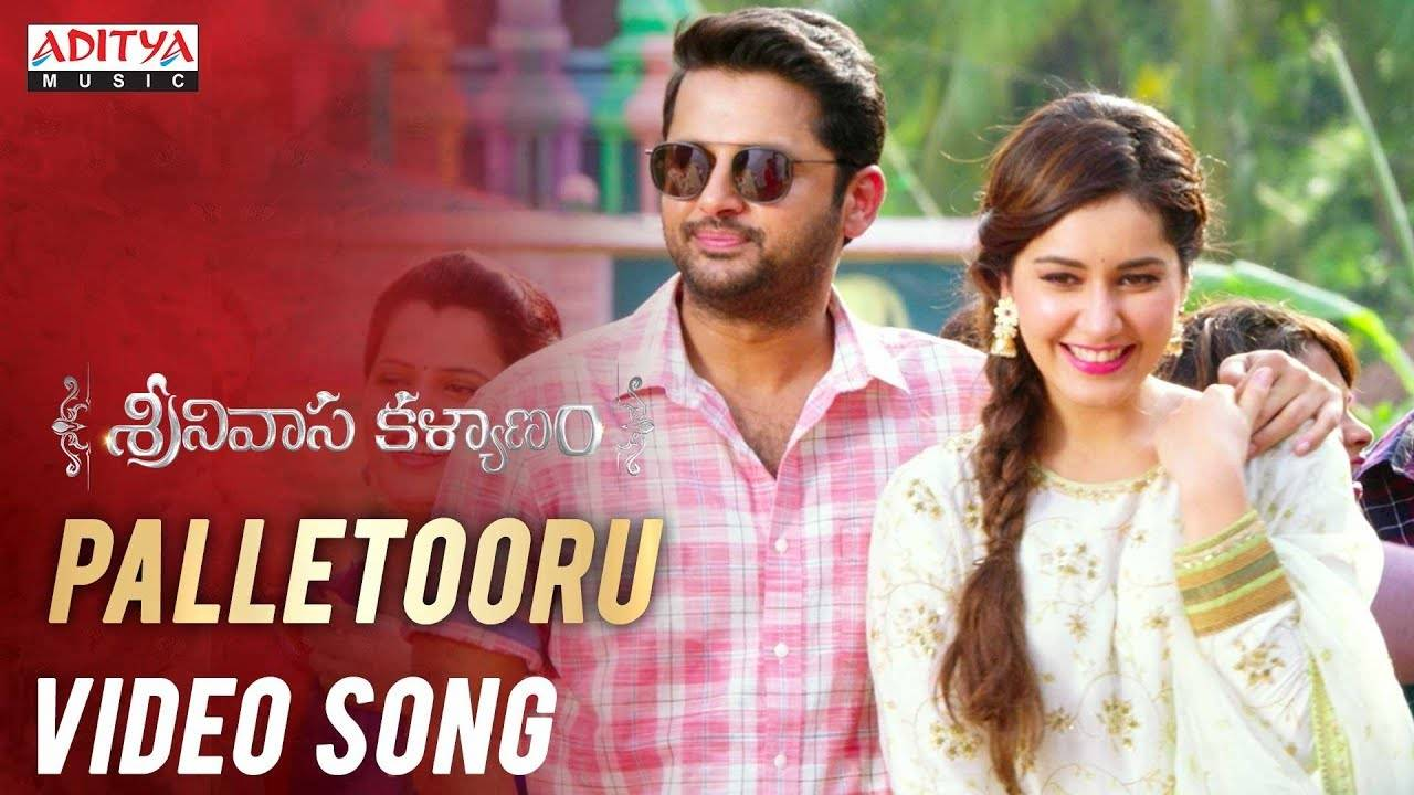 Srinivasa Kalyanam Song Palletooru