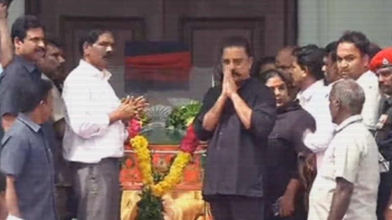 Kamal Haasan pays last respect to former TN CM Karunanidhi