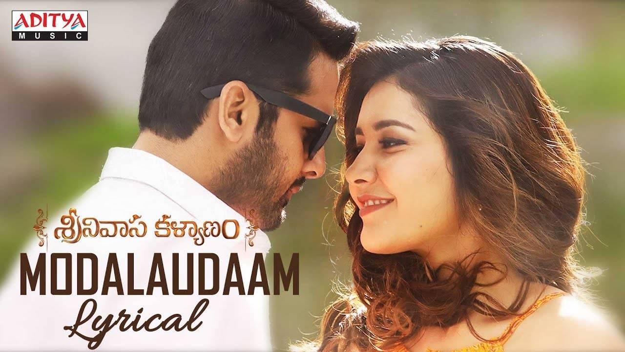 Srinivasa Kalyanam | Song (Lyrical) - Modalaudaam
