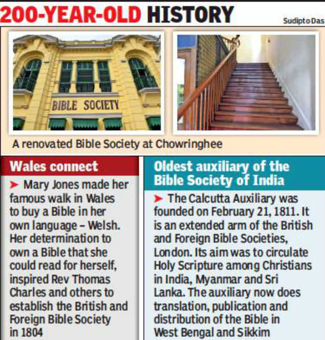 First renovation for world's second-oldest Bible Society