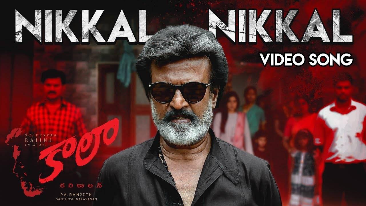 Kaala   Telugu Song - Nikkal Nikkal