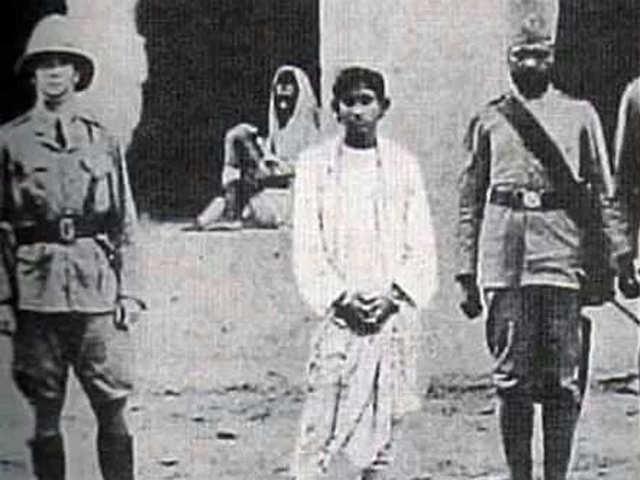 110th Death Anniversary of revolutionary Khudiram Bose | News ...
