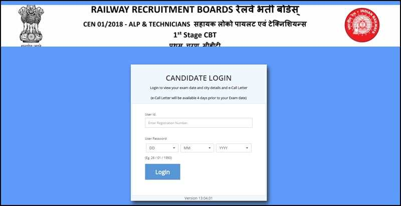 rrb admit card: RRB ALP 2018 Admit Card for August 17 exam released