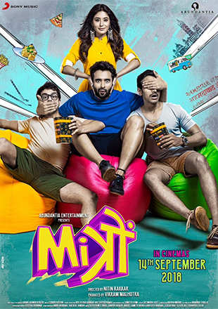 Mitron Movie: Showtimes, Review, Songs, Trailer, Posters
