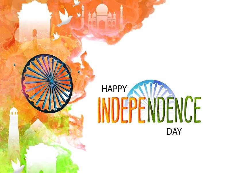 India Independence Day 2019 Quotes: 10 awesome quotes by