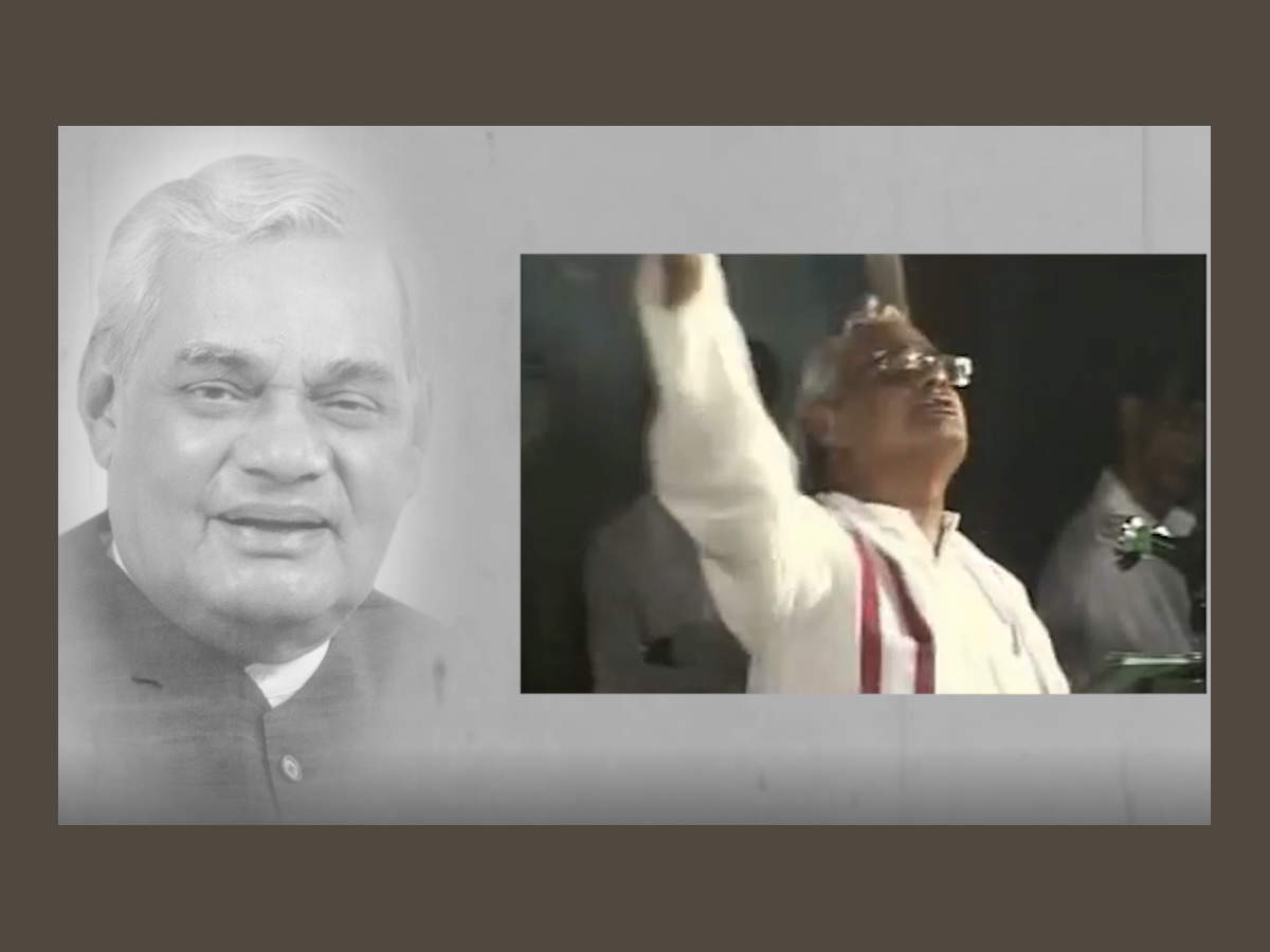 atal-bihari-vajpayees-captivating-poems-poet-politician-passes-away