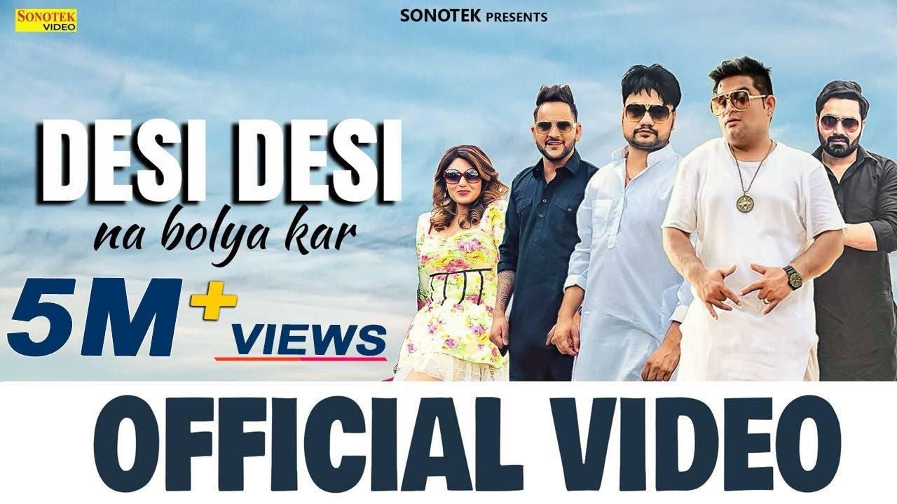 Haryanavi Song Desi Desi Na Bolya Kar Sung By Raju Punjabi Feat KD