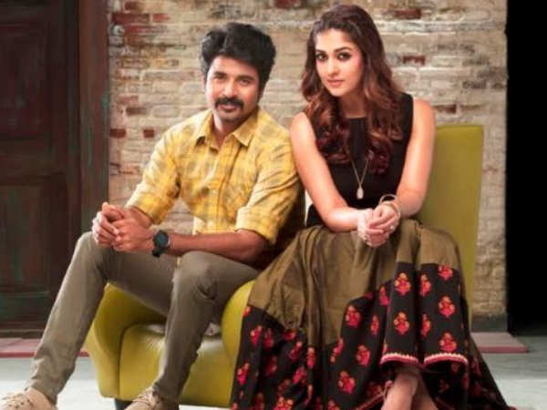 kolamavu kokila full movie in tamil download free