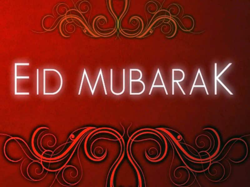 Eid mubarak 2018 bakrid wishes messages status quotes and brakra eid mubarak 2018 bakrid wishes messages status quotes and brakra eid mubarak images to share on eid ul adha eid mubarak greetings cards and wishes m4hsunfo