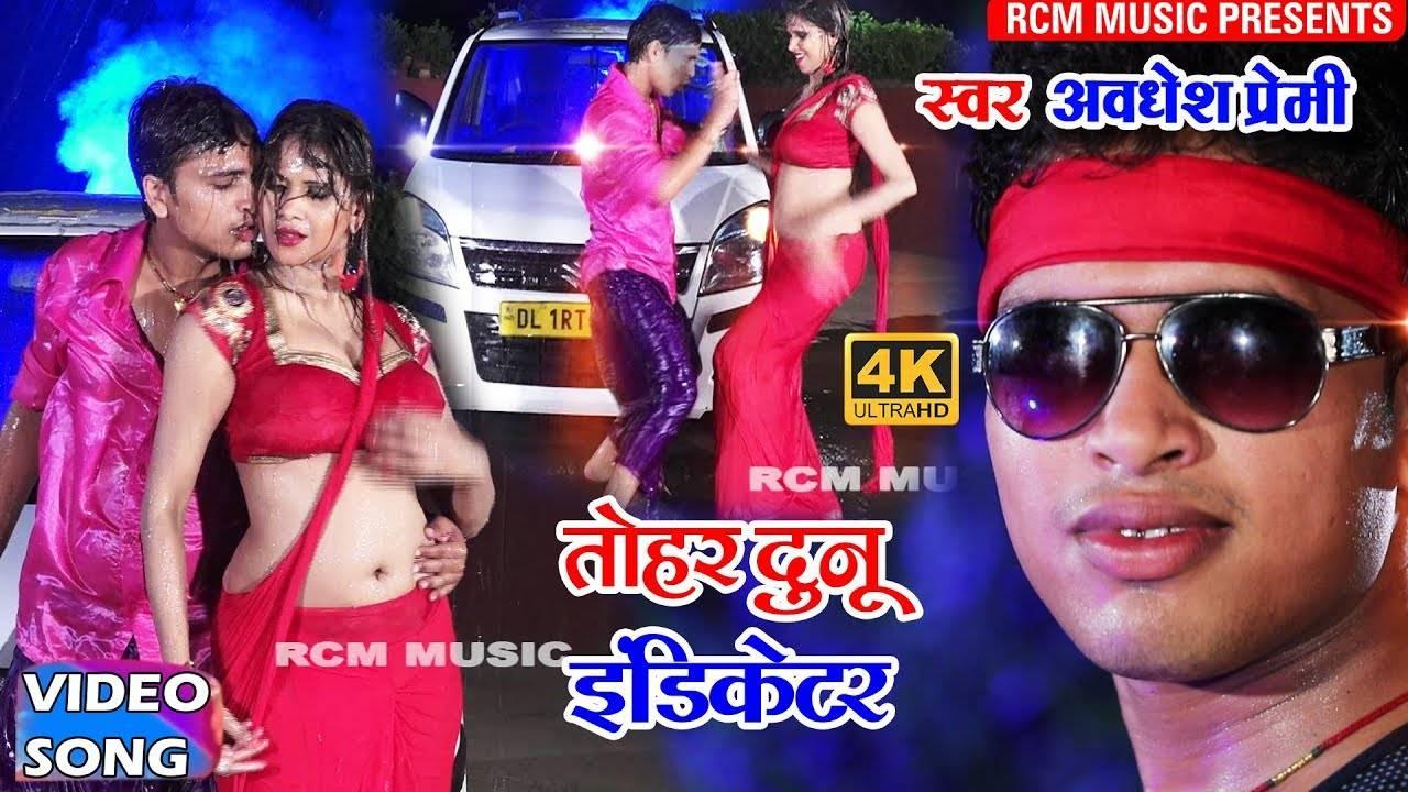 new bhojpuri song 2019 mp3 download bestwap