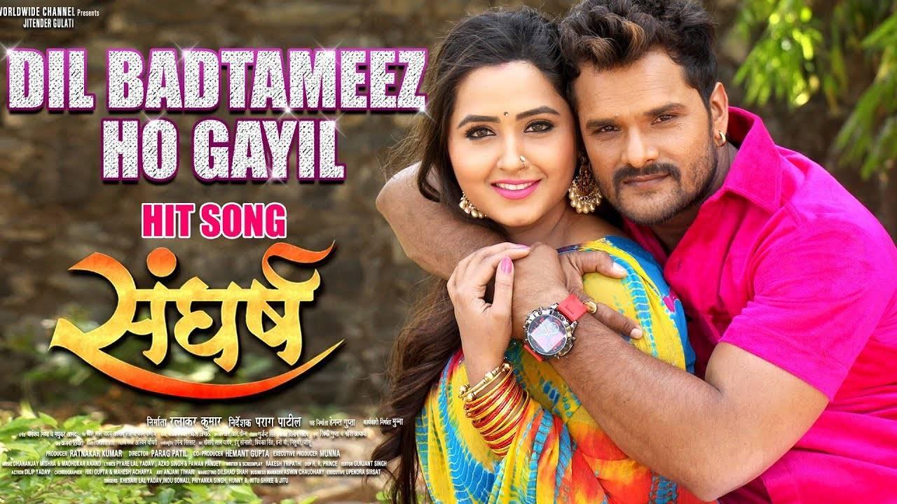 Sangharsh | Song - Dil Badtameez Ho Gayil