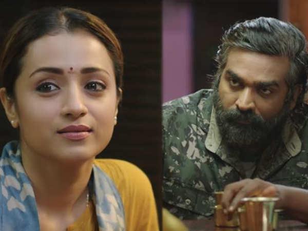 96 Trailer Vijay Sethupathi And Trisha S Film Promises Fresh Love Story Tamil Movie News Times Of India
