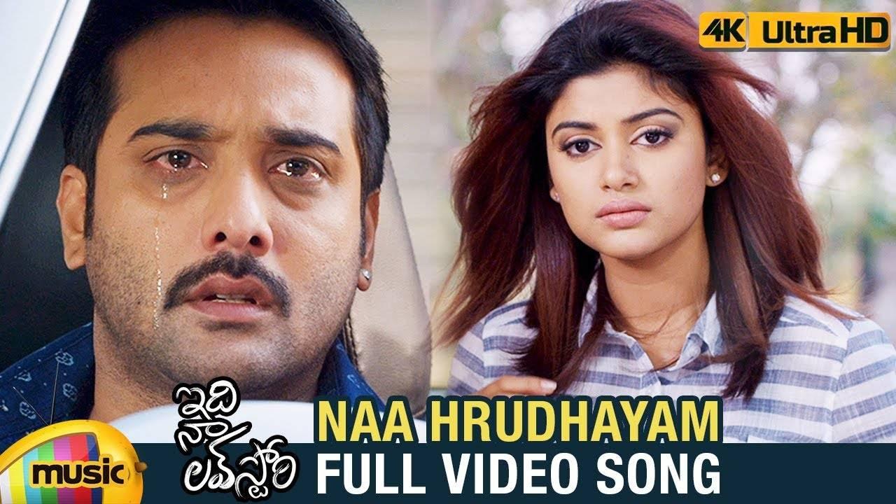 Idi Naa Love Story | Song - Naa Hrudhayam