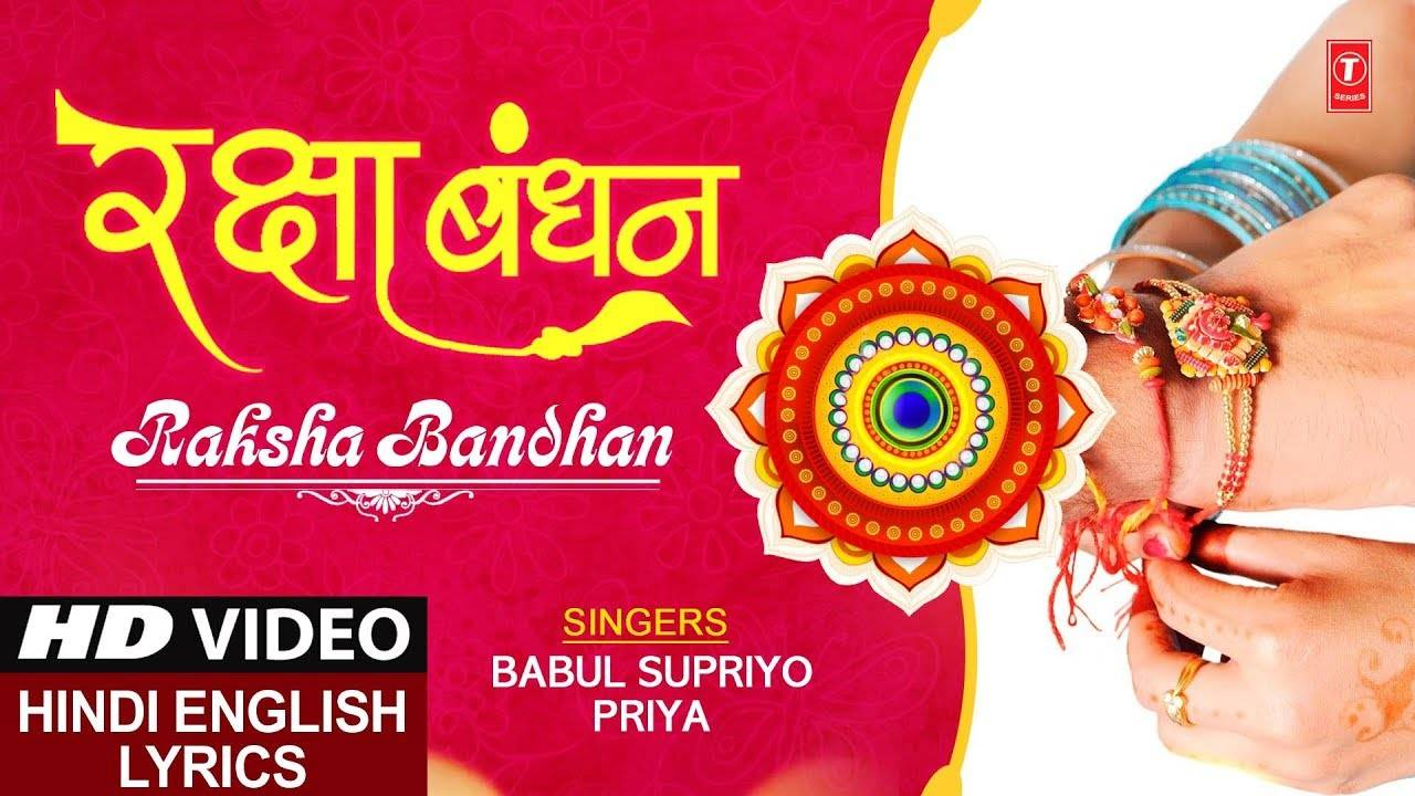 Raksha Bandhan Special Song   Rakhi Geet Sung By Babul Supriyo And Priya