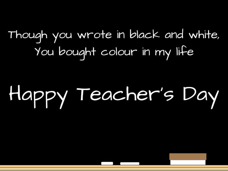Happy Teachers Day 2018 Greeting Cards Quotes Thoughts Wishes