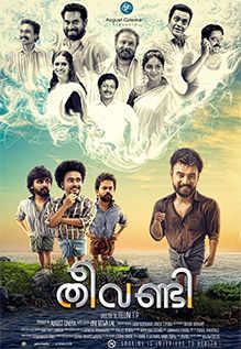 queen malayalam movie torrent download