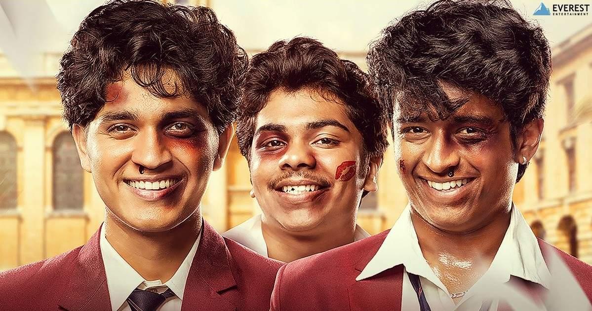 Help Marathi Movie Download In Hd