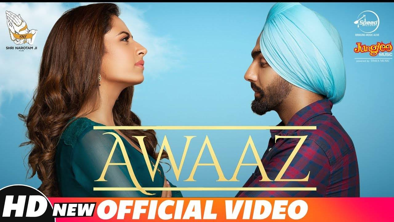 Qismat | Song - Awaaz