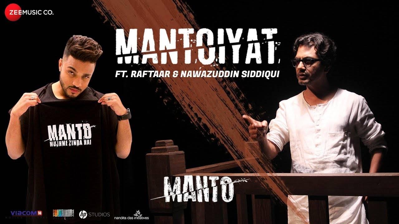 Manto | Song - Mantoiyat