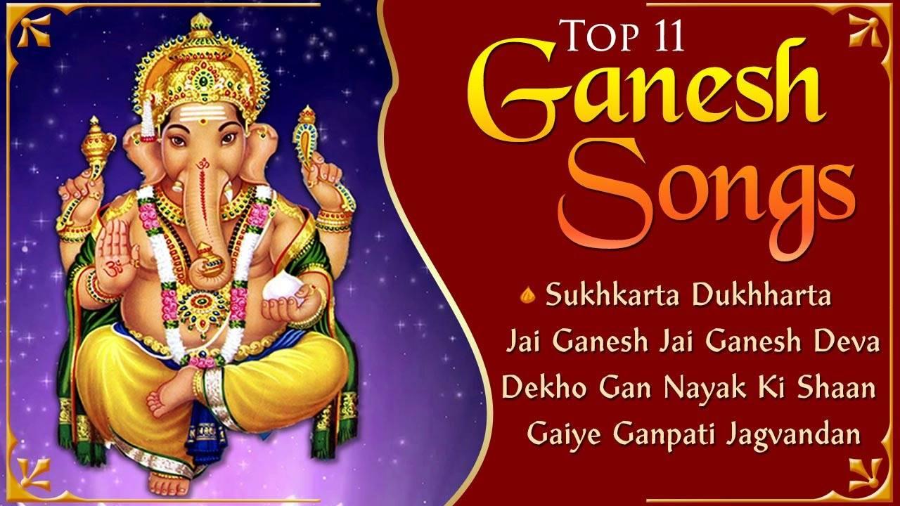 Ganesh Ji Songs - Ganesh Ji Aarti - Ganesh Ji Mantra   Ganesh Chaturthi  Songs