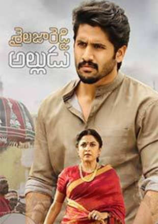 Shailaja Reddy Alludu Review {3/5}: Some preaching, some