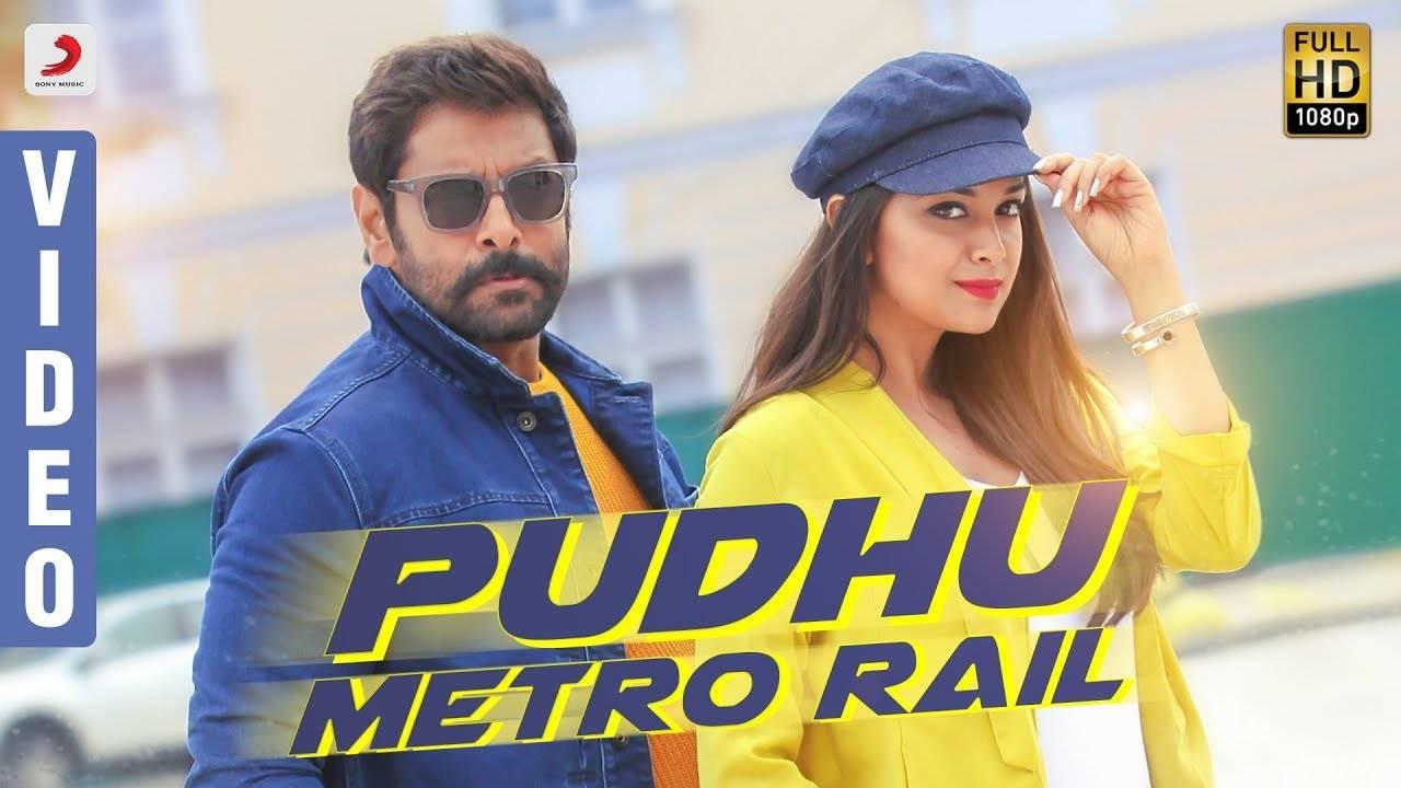 Saamy 2 | Song - Pudhu Metro Rail